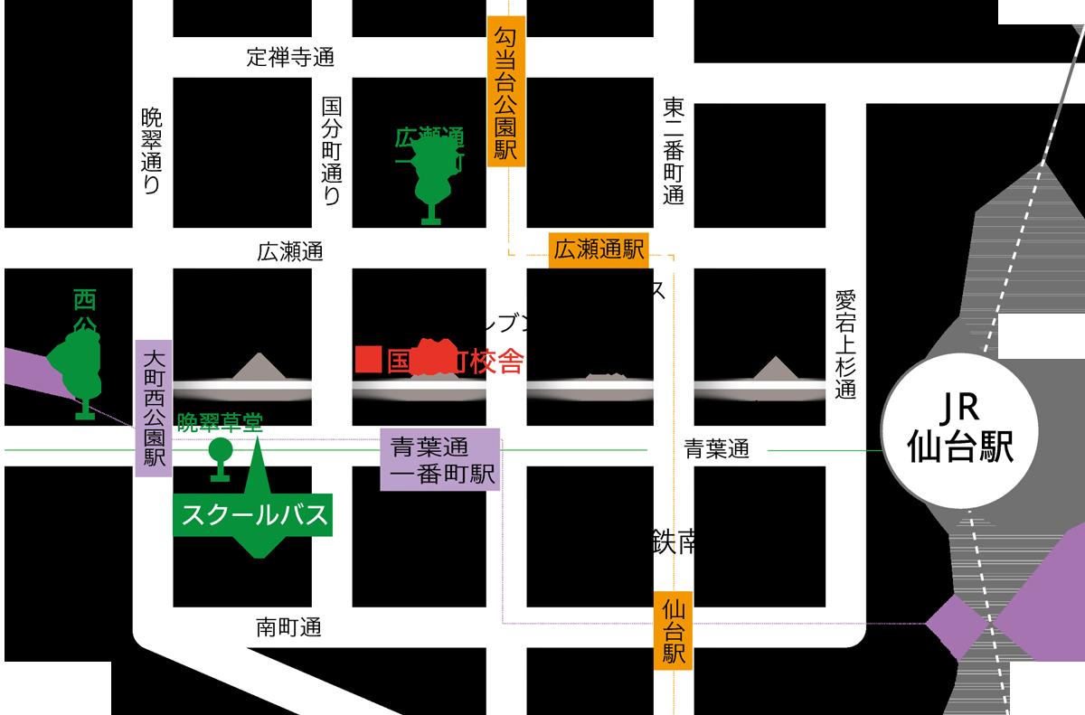 国分町校舎地図