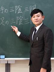 先崎 貴洋 さん