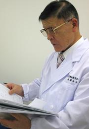 武藤 永治 先生