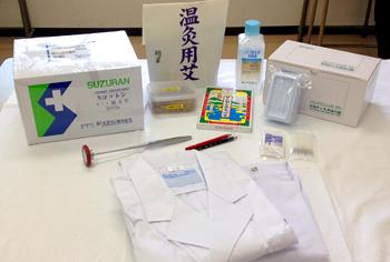 鍼灸学科学業奨励品:白衣・実技用具セット