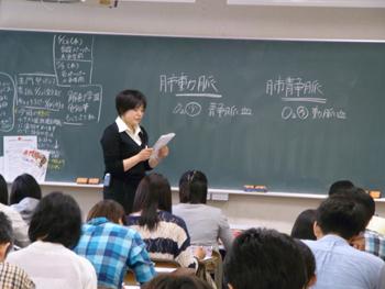 平成26年度教育実習①(髙橋はるか)