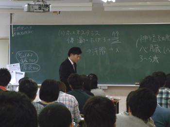 平成26年度教育実習②(先崎貴洋)