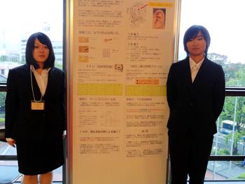 鍼灸指圧科2年 大野さんと熊澤さん