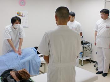 東洋療法教育治療所