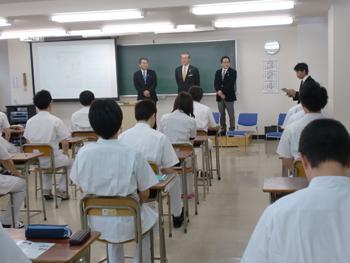 日本柔道整復師会の説明会