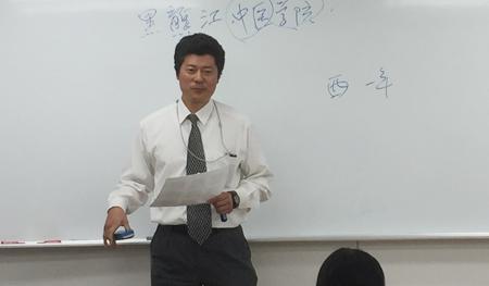 非常勤講師の小林厳先生