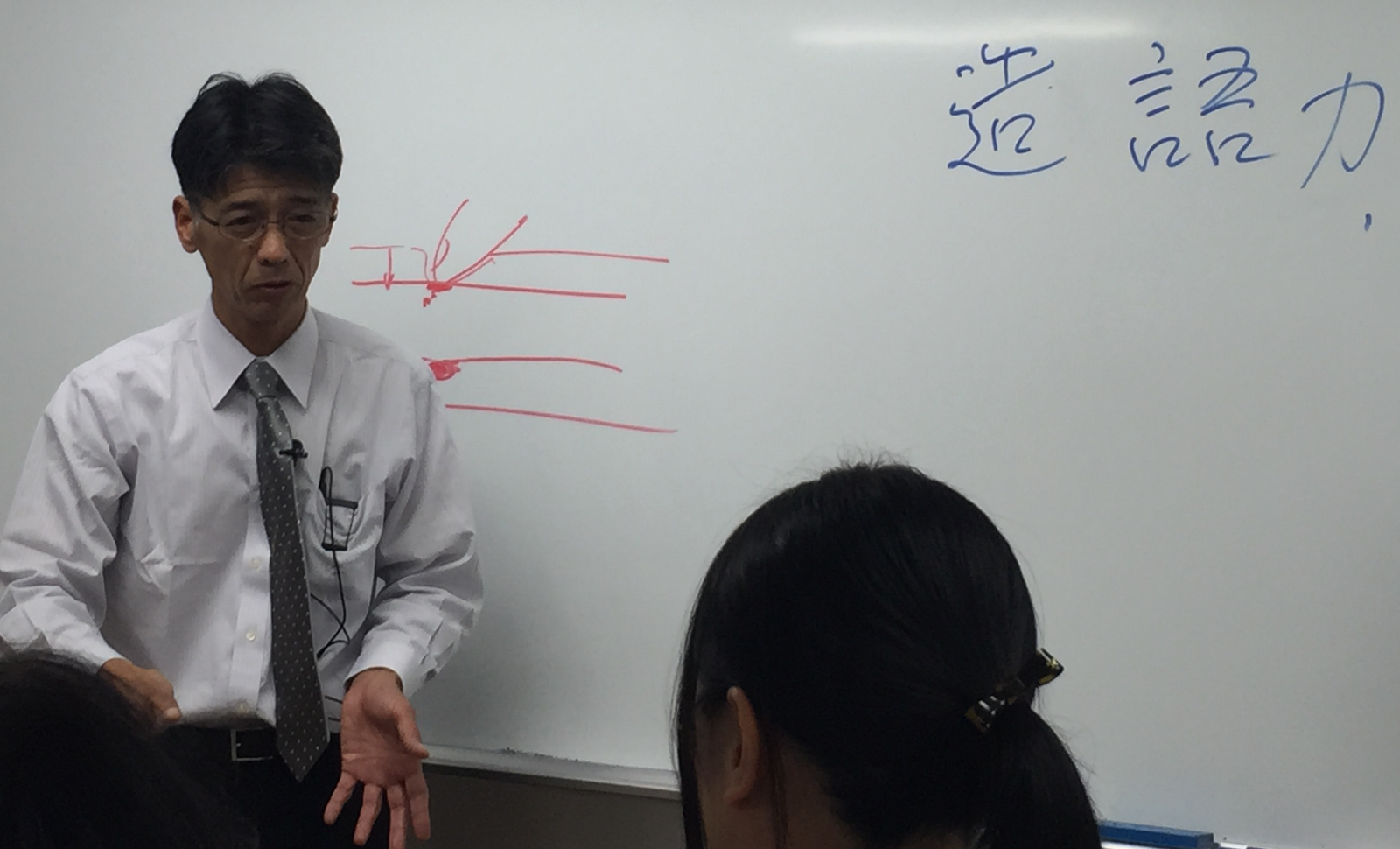 今野正弘先生