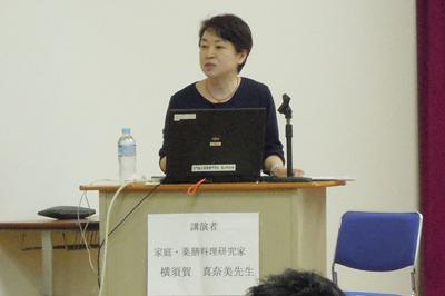 家庭・薬膳料理研究家 横須賀 真奈美先生
