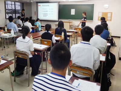 赤門鍼灸柔整専門学校オープンキャンパス_1