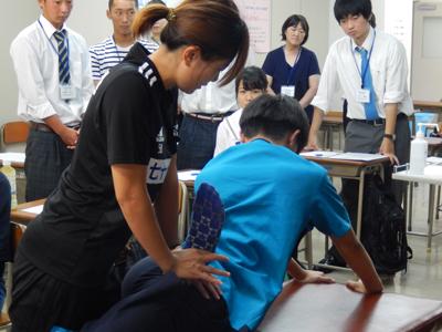 赤門鍼灸柔整専門学校オープンキャンパス_4