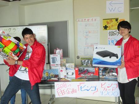 赤門祭イベントビンゴ大会