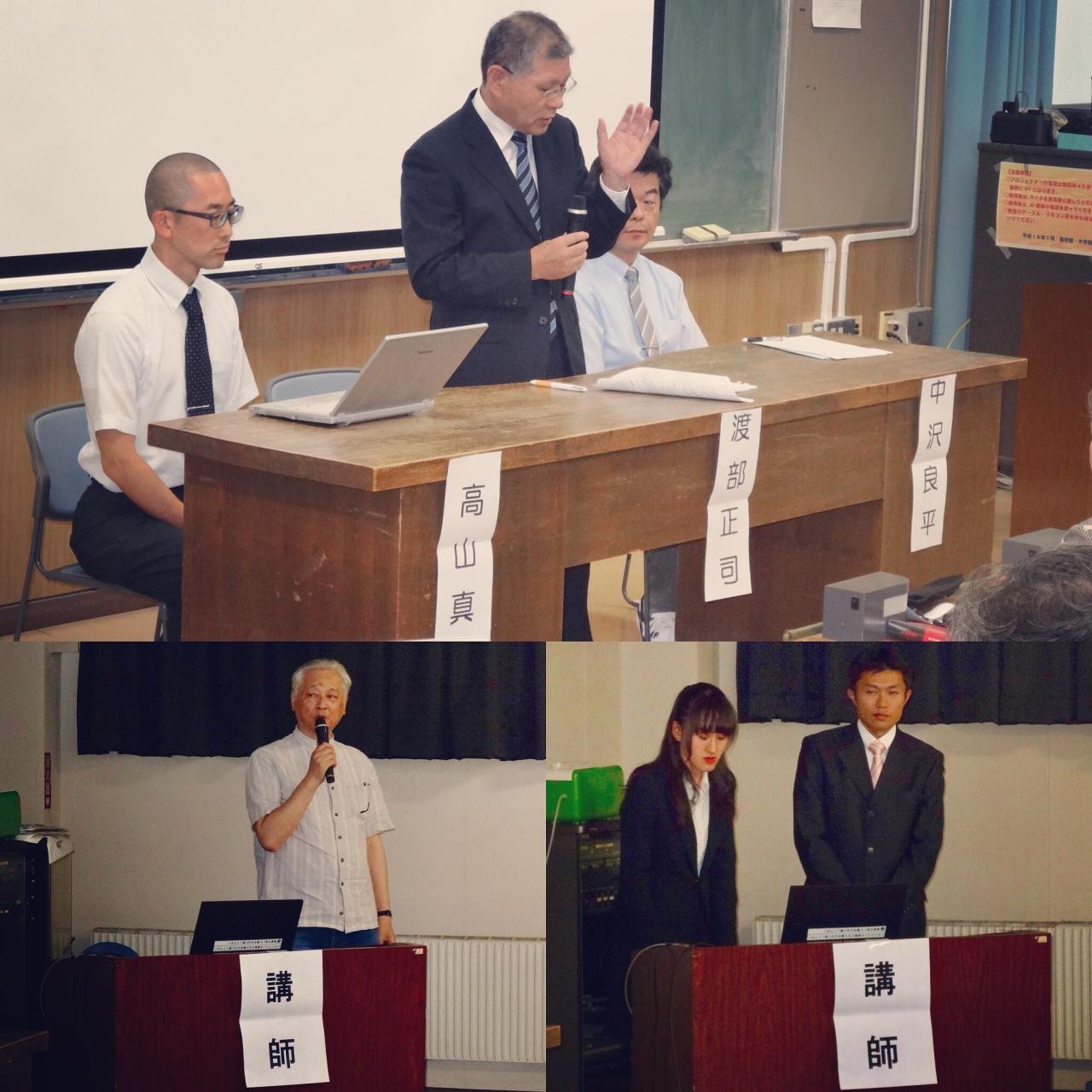 お知らせ全日本鍼灸学会東北支部第35回学術集会