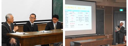 全日本鍼灸学会東北支部学術集会
